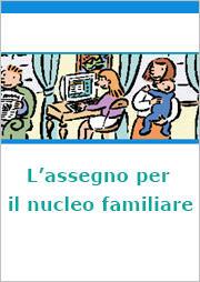 assegno-nucleo-familiare12